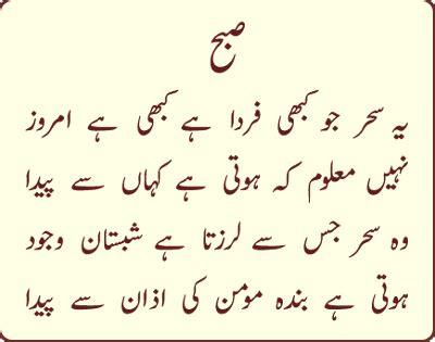 The Yellow Wallpaper Essays  Public Health Essay also Proposal Essay Format Essay On Allama Iqbal For Kids In Urdu Good High School Essay Examples